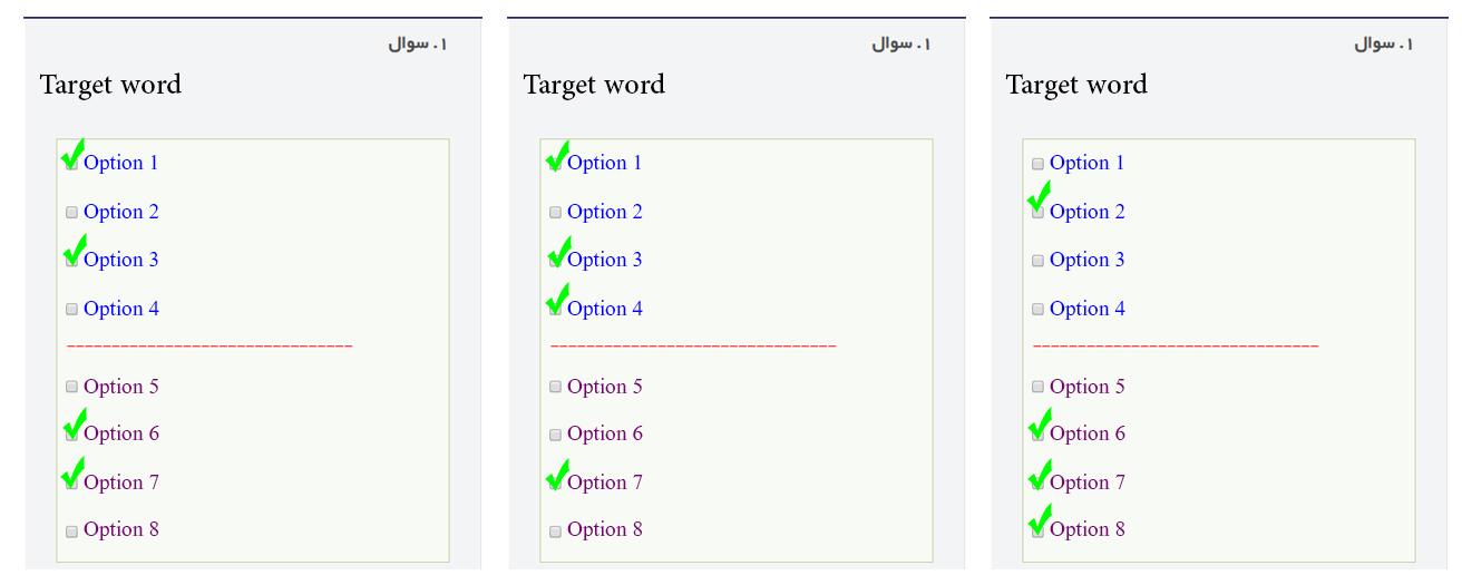راهنمای آزمون سنجش دانش وازگان WAT